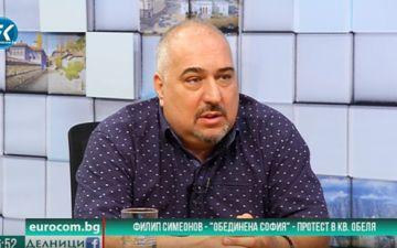 """Председателят на ДБГ- район Изгрев, Филип Симеонов, в предаването """"Делници"""""""
