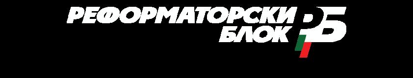 RB Logo invertet 2