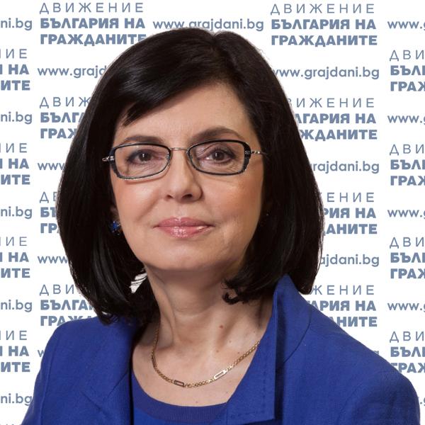 ИС Меглена Кунева 600